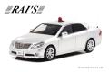 [予約]RAI'S (レイズ) 1/43 トヨタ クラウン (GRS202) 2014 警視庁警備部警衛課警衛車両(銀) ※限定700台