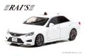 RAI'S (レイズ) 1/43 トヨタ マークX 350S +M SUPER CHARGER (GRX133) 2016 警視庁高速道路交通警察隊車両 (覆面 白) 限定1.300台