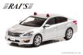 RAI'S (レイズ) 1/43 日産 ティアナ XE (L33) 2016 警察本部刑事部機動捜査隊車両 (2灯仕様/銀) ※限定700台