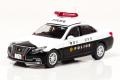 RAI'S (レイズ) 1/43 トヨタ クラウン ロイヤル (GRS210) 2016 神奈川県警察所轄署地域警ら車両 ※限定1.200台
