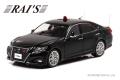 [予約]RAI'S (レイズ) 1/43 トヨタ クラウン アスリート (GRS214) 2017 警察本部警備部要人警護車両 限定1.000台