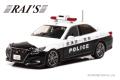 [予約]RAI'S (レイズ) 1/43 トヨタ クラウン アスリート (GRS214) 2017 北海道警察交通部交通機動隊車両(610) 限定800台