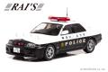 RAI'S (レイズ) 1/43 日産 スカイライン GT-R AUTECH VERSION 2018 神奈川県警察交通部交通機動隊車両 (477) 限定1000台