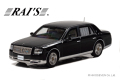 [予約]RAI'S (レイズ) 1/43 トヨタ センチュリー (UWG60) 2020 日本国内閣総理大臣専用車 ※限定1300台