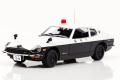 RAI'S (レイズ) 1/43 日産 フェアレディ Z 2by2 (GS30) 1974 警視庁高速道路交通警察隊車両