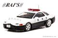 [予約]RAI'S (レイズ) 1/43 三菱 GTO Twin Turbo MR (Z15A) 1997 警視庁高速道路交通警察隊車両 (速10) 限定800台