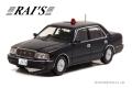 RAI'S (レイズ) 1/43 トヨタ クラウン (JZS155Z) 1998 警視庁高速道路交通警察隊車両(覆面 紺) 限定800台