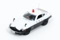 RAI'S (レイズ) 1/64 日産 フェアレディ Z432 S30 警視庁高速隊車両 *限定800台