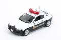 RAI'S (レイズ) 1/64 マツダ RX-8 SE3P 警視庁交通機動隊車両 *限定800台