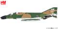 """[予約]HOBBY MASTER 1/72 F-4D ファントムII""""アメリカ空軍 ベトナム・フーカット空軍基地 1969″"""