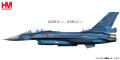 """[予約]HOBBY MASTER 1/72 航空自衛隊 F-2A支援戦闘機 """"第8飛行隊 第8飛行隊 13-8557 """"航空阻止"""""""""""