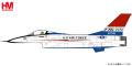 """[予約]HOBBY MASTER 1/72 F-16/101 """"アメリカ空軍 75-0745"""""""