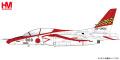 """[予約]HOBBY MASTER 1/72 航空自衛隊 T-4 """"レッドドルフィン 第32教育飛行隊"""""""