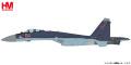 """[予約]HOBBY MASTER 1/72 Su-35S フランカーE """"ロシア航空宇宙軍 Red 04/RF-95241"""""""