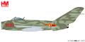 """[予約]HOBBY MASTER 1/72 MiG-17F フレスコC """"北ベトナム空軍 第923飛行連隊"""""""