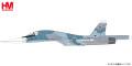 """[予約]HOBBY MASTER 1/72 Su-34 フルバック """"ロシア連邦空軍 試作2号機"""""""