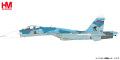 """[予約]HOBBY MASTER 1/72 Su-33 フランカーD型 """"T・アパキゼ少将追悼記念塗装"""""""