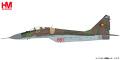 """[予約]HOBBY MASTER 1/72 MiG-29 ファルクラムA """"東ドイツ空軍 1990"""""""