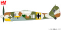 """[予約]HOBBY MASTER 1/48 Fw190A-4 フォッケウルフ""""ヴァルター・ノヴォトニー"""""""
