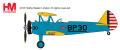 """[予約]HOBBY MASTER 1/48 ステアマン PT-17 """"英国航空学校"""""""