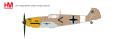 """[予約] HOBBY MASTER 1/48 Bf-109E-7/TROP メッサーシュミット """"ルドヴィヒ・フランツィスケット"""""""