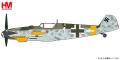 """[予約]HOBBY MASTER 1/48 メッサーシュミット Bf-109G-6""""エーリヒ・ハルトマン機 JG52"""""""