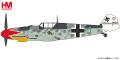 """HOBBY MASTER 1/48 メッサーシュミット Bf-109G-6 """"ヘルマン・グラーフ機"""""""