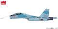 """[予約]HOBBY MASTER 1/72 Su-30SM フランカー""""ロシア航空宇宙軍 第31戦闘飛行隊"""""""
