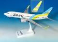 [予約]エバーライズ 1/130 737-700W AIR DO(エアドゥ) JA07AN