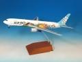 Gemini Jets 1/200 767-300 AIR DO ベア・ドゥ北海道JET JA602A