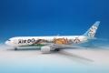 Gemini Jets 1/400 767-300 AIR DO ベア・ドゥ北海道JET JA602A
