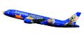 """[予約]herpa wings 1/200 A320 ユーロウイングス """"Europa-Park"""" D-ABDQ ※プラスチック製、スナップフィット"""