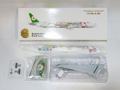 "hogan wings 1/200 エバー航空 777-300ER ハローキティ ""Hand in Hand"" B-16703 ※再入荷"