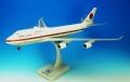 hogan wings 1/200 747-400 日本国政府専用機 20-1101 ランディングギア/スタンド付属 ※プラスチック製、スナップフィット ※再入荷
