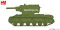 """[予約]HOBBY MASTER 1/72 KV-2 重戦車 """"我が祖国ロシア"""""""
