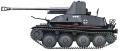 """ホビーマスター 1/72 ドイツ軍 対戦車自走砲 マルダー3 """"スターリングラード 1943"""""""