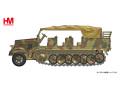 """[予約]ホビーマスター 1/72 Sd.Kfz.7 8トン ハーフトラック """"第1SS装甲師団"""""""