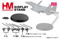 [予約]HOBBY MASTER 1/72 ジェット戦闘機用スタンド (F-4/F-16系列/F-15E用)