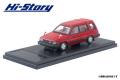 Hi-Story(ハイストーリー) 1/43 トヨタ スプリンター CARIB AV-II (1985) レッド