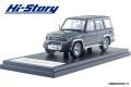 Hi-Story(ハイストーリー) 1/43 トヨタ ランドクルーザー 70 PRADO SXワイド (1993) グリーンフィールド・トーニング