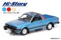 [予約]Hi-Story(ハイストーリー) 1/43 スバル BRAT GL (1984) ブルーメタリック