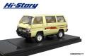 [予約]Hi-Story(ハイストーリー) 1/43 三菱 デリカ スターワゴン 4WD GLX EXCEED (1985) フローレンスベージュ