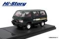 [予約]Hi-Story(ハイストーリー) 1/43 三菱 デリカ スターワゴン 4WD GLX EXCEED (1985) シャーウッドグリーン