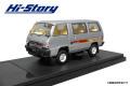 Hi-Story(ハイストーリー) 1/43 三菱 デリカ スターワゴン 4WD GLX EXCEED (1985) アイガーシルバー