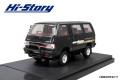 [予約]Hi-Story(ハイストーリー) 1/43 三菱 デリカ スターワゴン 4WD GLX EXCEED (1985) セルビアブラック