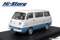 Hi-Story(ハイストーリー) 1/43 マツダ BONGO 1000 (1968) ホワイト/ブルー