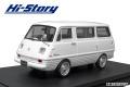 Hi-Story(ハイストーリー) 1/43 マツダ BONGO 1000 (1968) ホワイト
