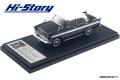 Hi-Story(ハイストーリー) 1/43 PRINCE SKYLINE DELUXE (1957) ブラック