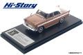 Hi-Story(ハイストーリー) 1/43 PRINCE SKYLINE DELUXE (1957) ブラウン