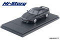 Hi-Story(ハイストーリー) 1/43 トヨタ MR2 G-Limited (1993) ブラック